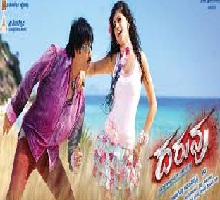 Daruvu Songs Telugu
