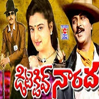 Detective Naarada Songs telugu