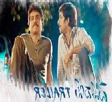 Devadas Songs Telugu