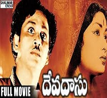 Devadasu Songs Telugu