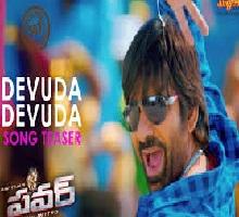 Devuda Devuda Song Telugu