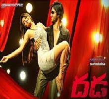 Dhada Songs Telugu