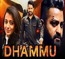 Dhammu Songs Telugu