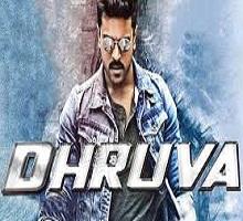 Dhruva Songs Telugu