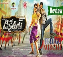Dictator Songs Telugu