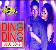 Ding Ding Ding Hd Song