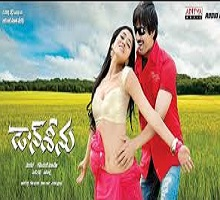 Don Seenu Songs Telugu