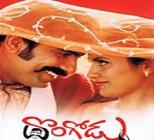 Dongodu Songs Telugu