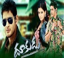 Dookudu Songs Telugu