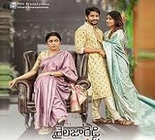 Egiregire Song Telugu