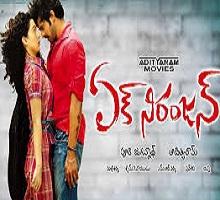 Ek Niranjan Songs Telugu
