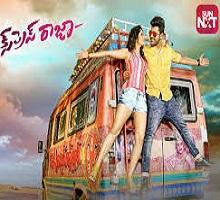 Express Raja Songs Telugu