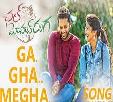 Ga Gha Megha Song Telugu