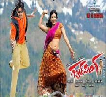 Gabbar Singh Hd Songs