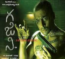 Ghajini Songs Telugu