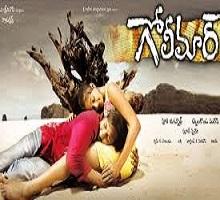 Golimaar Songs Telugu