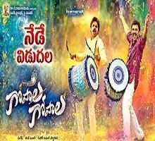 Gopala Gopala Songs Telugu