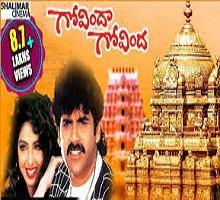 Govinda Govinda Songs Telugu