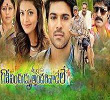Govindudu Andarivadele Songs Telugu