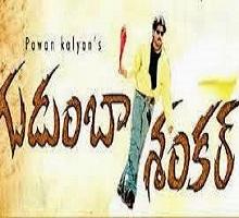 Gudumba Shankar Songs Telugu