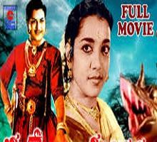 Gulebakavali Katha Songs Telugu