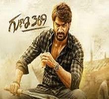 Guna 369 Songs Telugu