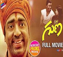 Guna Songs Telugu