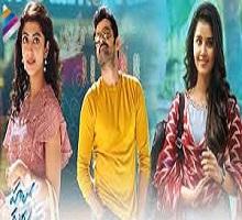 Hello Guru Prema Kosame Songs Telugu