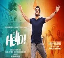 Hello Songs Telugu
