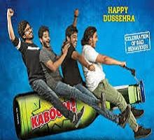 Hushaaru Songs Telugu