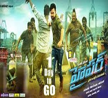 Hyper Songs Telugu