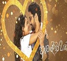 Iddari Lokam Okate Songs Telugu