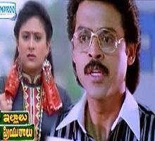 Intlo Illalu Vantintlo Priyuraalu Songs Telugu
