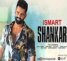 Ismart Shankar Songs telugu