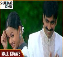 Itlu Sravani Subramanyam Songs Telugu