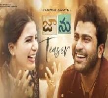 Jaanu Songs Telugu
