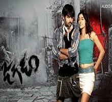 Jagadam Songs Telugu