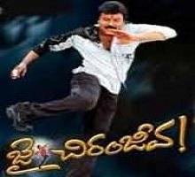 Jai Chiranjeeva Songs Telugu