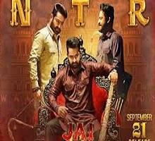 Jai Lava Kusa Songs Telugu