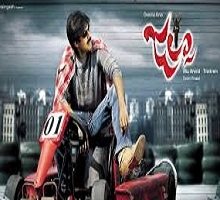 Jalsa Hd Songs