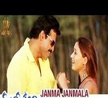Janma Janmala Song Telugu