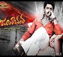 Jayeebhava Songs Telugu