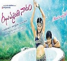 Jhummandi Naadam Songs Telugu