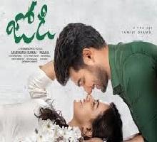 Jodi Songs Telugu