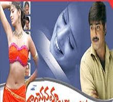 Kanchanamala Cable Tv Songs Telugu