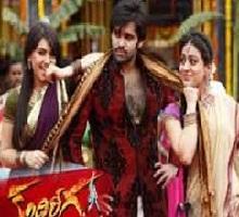 Kandireega Songs Telugu