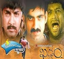 Khadgam Songs Telugu