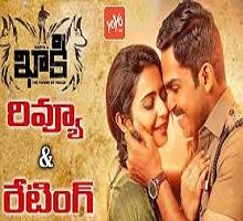 Khakee Songs Telugu