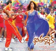 Khatarnak Songs Telugu