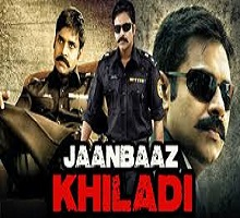 Komaram Puli Songs Telugu